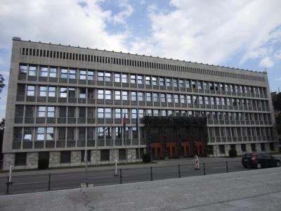 The Slovenian Parliament Building