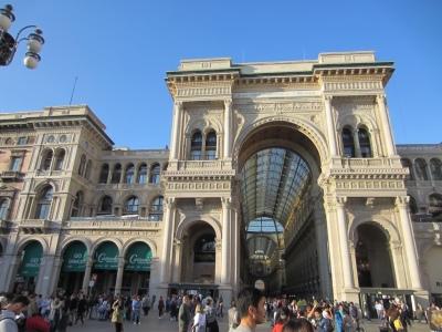 Vittorio Emanuelle Mall